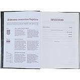 Дневник школьный, твердая обкл, Transformers-2 tf21-262-2, фото 3