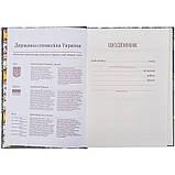 Щоденник шкільний, тверда обкл, Snoopy - 2 sn21-262-2, фото 3
