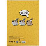 Дневник школьный, твердая обкл, Be unique k21-262-1, фото 6