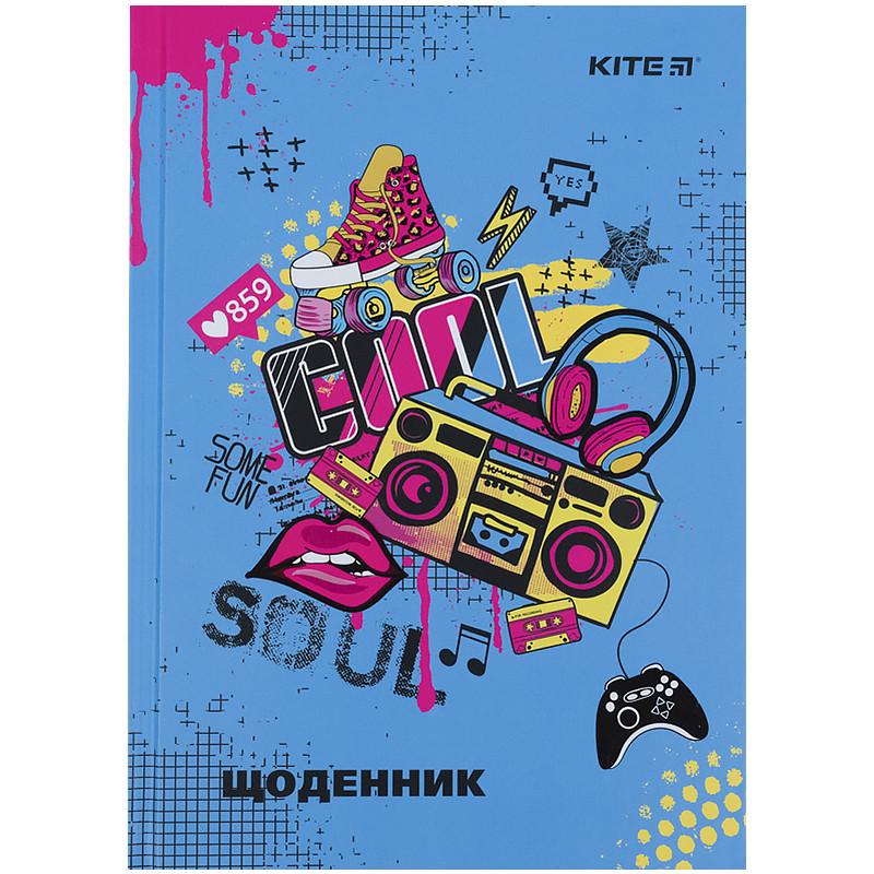 Щоденник шкільний, тверда обкл, Cool k21-262-7