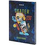 Дневник школьный, твердая обкл, Skate k21-262-6, фото 2