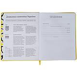 Дневник школьный, твердая обкл. в клеточку PU, 404 k21-264-7, фото 2