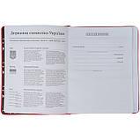 Щоденник шкільний, тверда обкл. в клітинку PU, Rock k21-264-5, фото 2