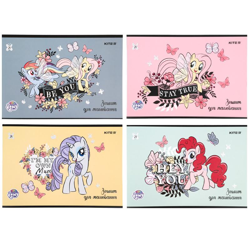 Альбом для малювання, 24арк., скоба lp21-242