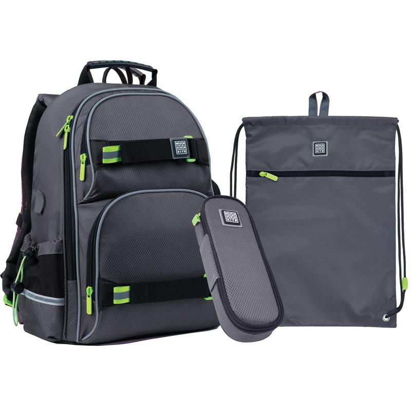 Набір для першого класу рюкзак + пенал + сумка для взуття WK 702 сірий set_wk21-702m-4