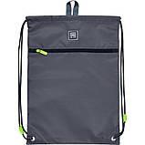Набір для першого класу рюкзак + пенал + сумка для взуття WK 702 сірий set_wk21-702m-4, фото 7