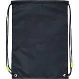 Набір для першого класу рюкзак + пенал + сумка для взуття WK 702 сірий set_wk21-702m-4, фото 8
