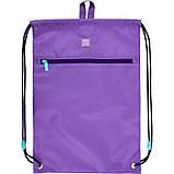 Набор для первого класса рюкзак + пенал + сумка для обуви WK 702 фиолетовый set_wk21-702m-3, фото 9