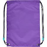 Набор для первого класса рюкзак + пенал + сумка для обуви WK 702 фиолетовый set_wk21-702m-3, фото 10