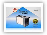 Тостер Domotec MS-3232 650Вт 6 режимов