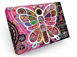 Charming Butterfly бісер, намистини Набір креативного творчості тм Danko Toys