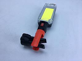 Светодиодный фонарь  ZJ 8859