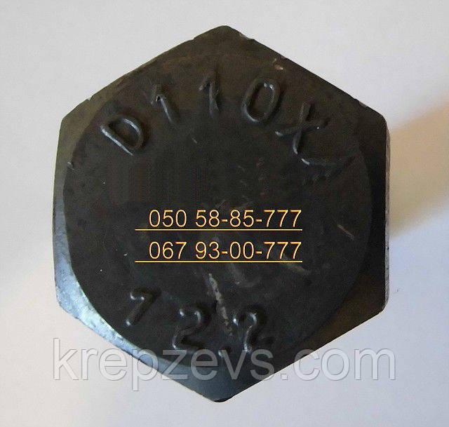 Болт М20 высокопрочный, ГОСТ 22353-77, DIN 6916  | Фотографии принадлежат предприятию ЗЕВС®