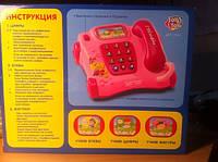 Обучающая игрушка Музыкальный телефон, серия Умный Я 0006 YNA