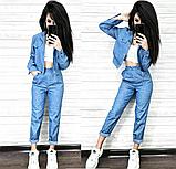 Костюм повседневный джинс MR155, фото 3