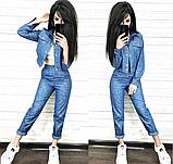 Костюм повседневный джинс MR155, фото 2