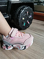 Кроссовки детские 22-27 р (14, 5-17 см) на девочку