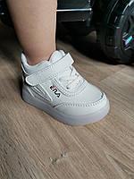 Кроссовки деми 23-25 размер (14-15 см) на мальчика, девочку детские