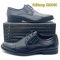 Классические мужские туфли чёрного цвета, стильные