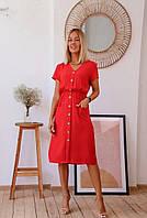 Женское стильное платье на пуговицах с накладными карманами, фото 1