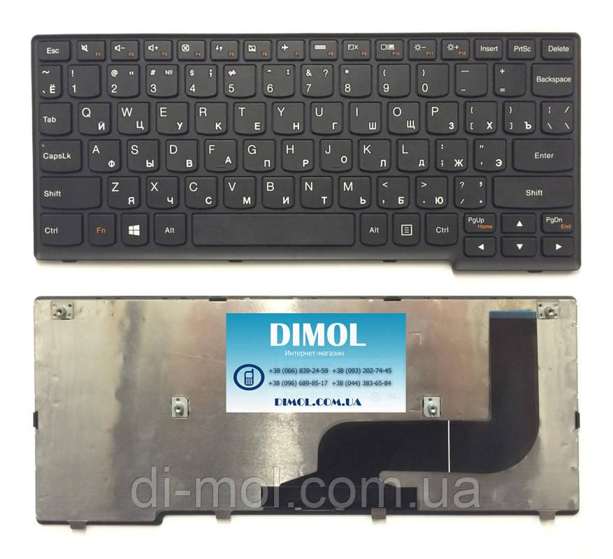 Оригинальная клавиатура для Lenovo Yoga 11S, IdeaPad S210, IdeaPad S215, Flex 10 black, ru