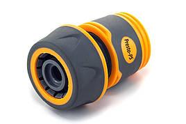 Конектор Presto-PS для шланга 3/4 дюйма без аквастопа серія Soft-Touch (5819E)