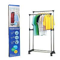 Вешалка для одежды Double-Pole MINI (телескопическая, 720-1300х450х1000-1600 мм)