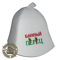 """""""Банный перец"""", шапка для бани (эконом белая)"""