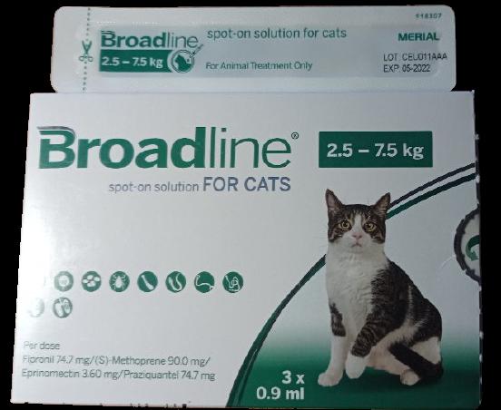 БРОДЛАЙН для кошек от 2,5 до 7.5 кг BROADLINE капли на холку от блох и клещей, 1 пипетка