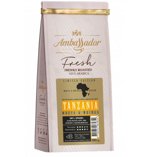 Кава в зернах Tanzania 200 г