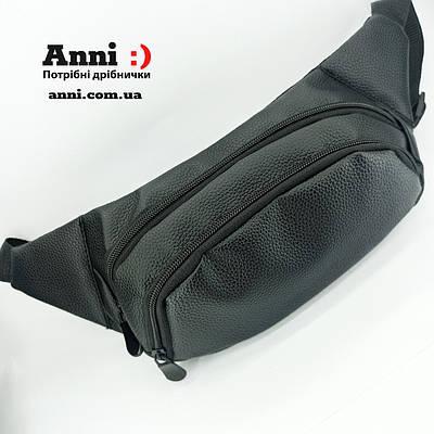Поясная - сумка / бананка из качественной PU 13 см * 36 см Модель 288-4