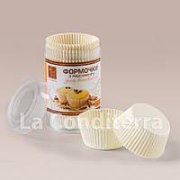 Белые бумажные формочки для кексов 7а в тубусе (Ø50 мм, 200 шт.)