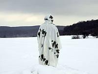 Маскхалат Снежный Пончо плащ палатка Бундесвера 6341(01335)