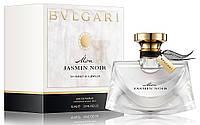 Женская парфюмированная вода Bvlgari Mon Jasmin Noir (Булгари Мон Жасмин Нуар) 65 мл
