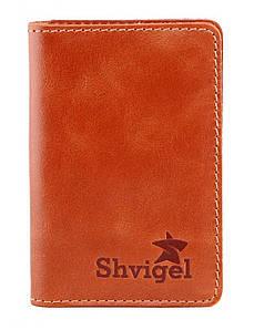 Кожаная визитница SHVIGEL 00115