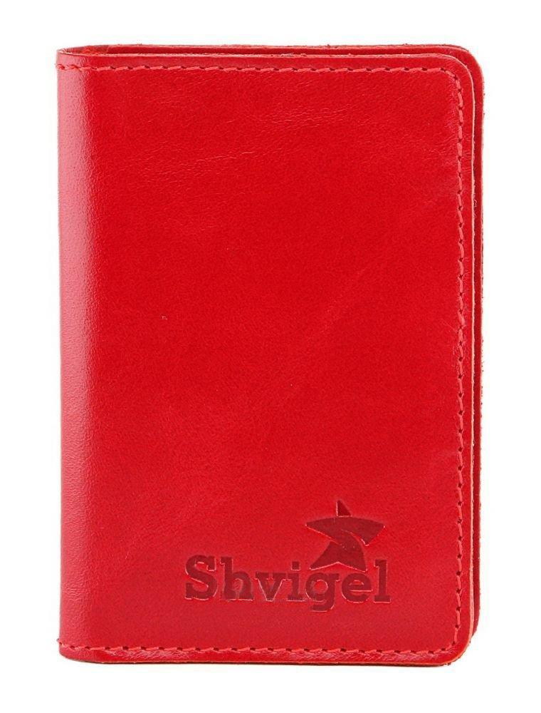 Стильная визитница красного цвета SHVIGEL 00116, Красный