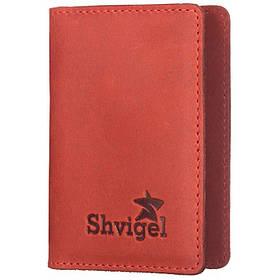 Кредитница SHVIGEL 15305 Красная
