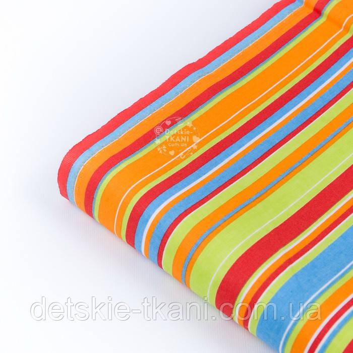 Лоскут хлопковой ткани с оранжевыми, салатовыми и красными полосками, размер 35*60 см