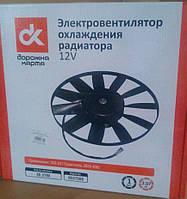 Электровентилятор охлаждения радиатора ГАЗЕЛЬ (ЗМЗ 406) 12В <ДК>