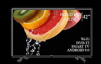 """Телевизор Hisense 42"""" Smart-TV/Full HD/DVB-T2/USB Android 9.0"""