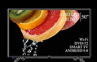 "Телевизор Hisense 50"" Smart-TV//DVB-T2/USB АДАПТИВНЫЙ UHD,4K/Android 9.0, фото 1"