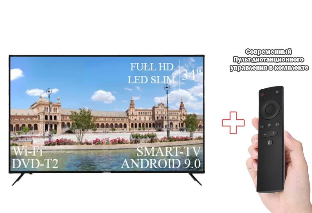 "Телевизор Liberton 34"" Smart-TV/Full HD/DVB-T2/USB Android 9.0 + пульт Д/У"