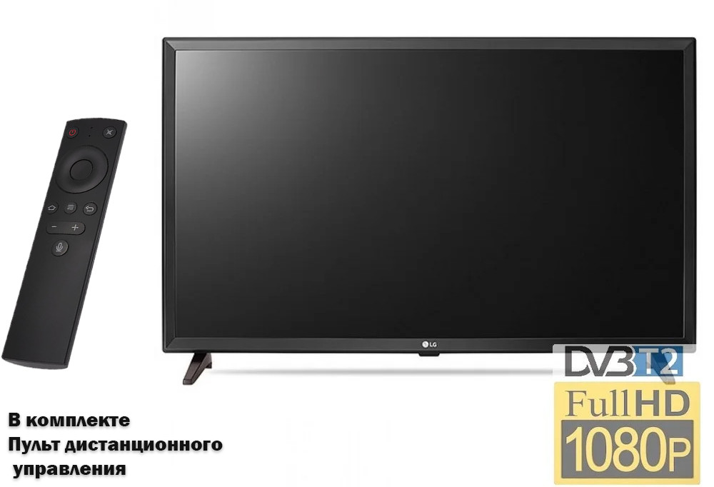 """Маленький телевизор с пультом на кухню LG 24"""" FullHD/DVB-T2/DVB-C/Smart TV"""