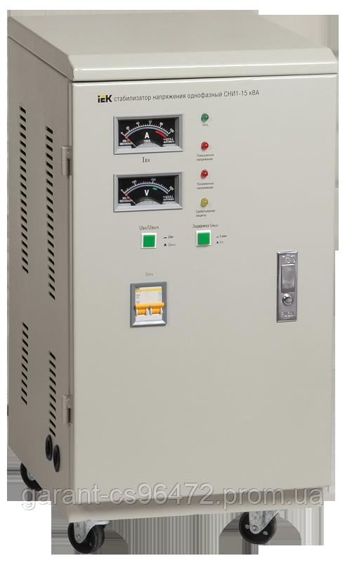 Стабілізатор напруги СНИ1-15 кВА ел-механ. однофазний IEK