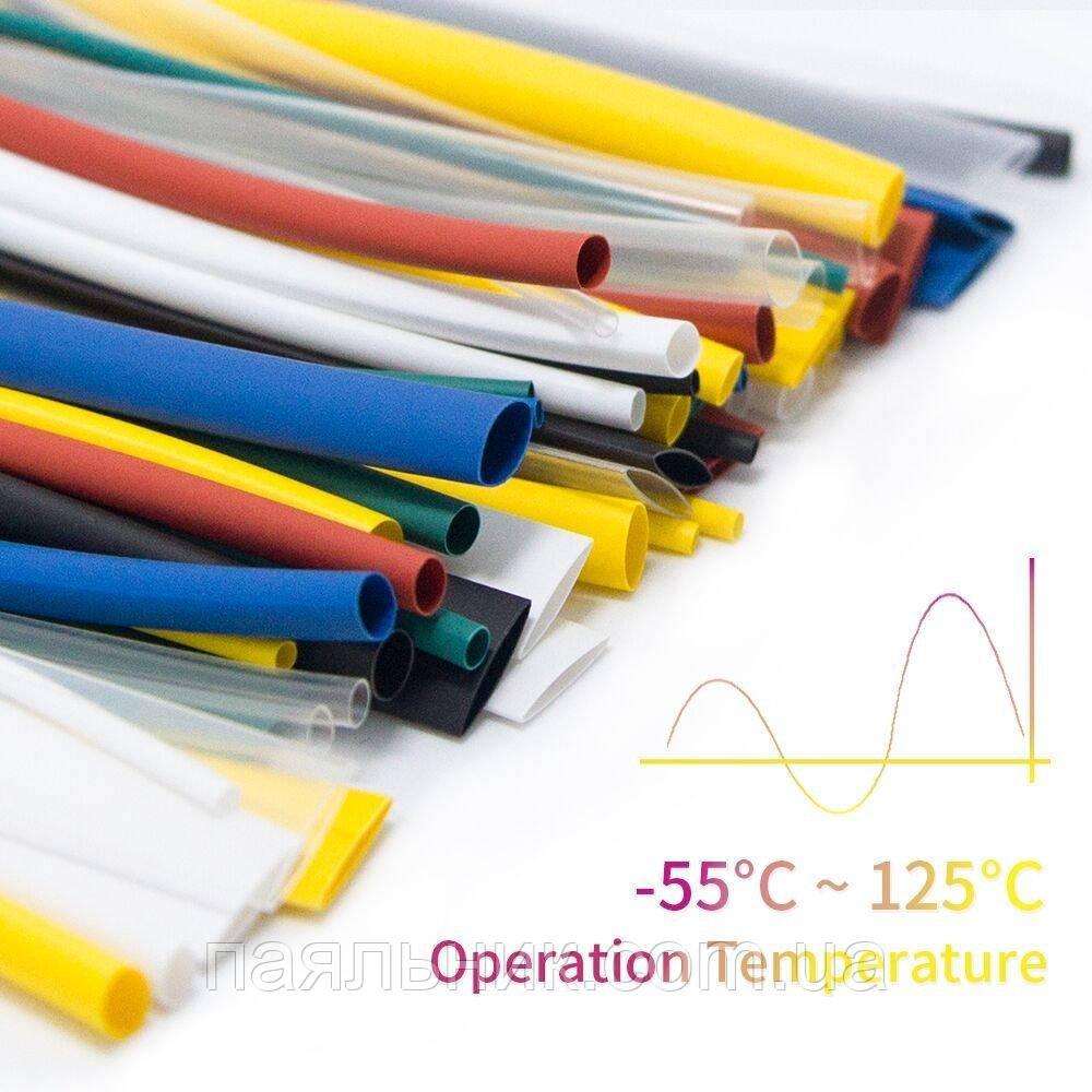 CB-HFT   Ø3.0 мм  Коричнева  термо трубка  PROWEST