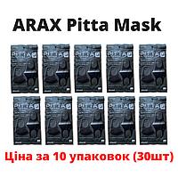 10 УПАКОВОК Маска пітта ARAX Pitta Mask G набір масок Японія Оригінал, фото 1