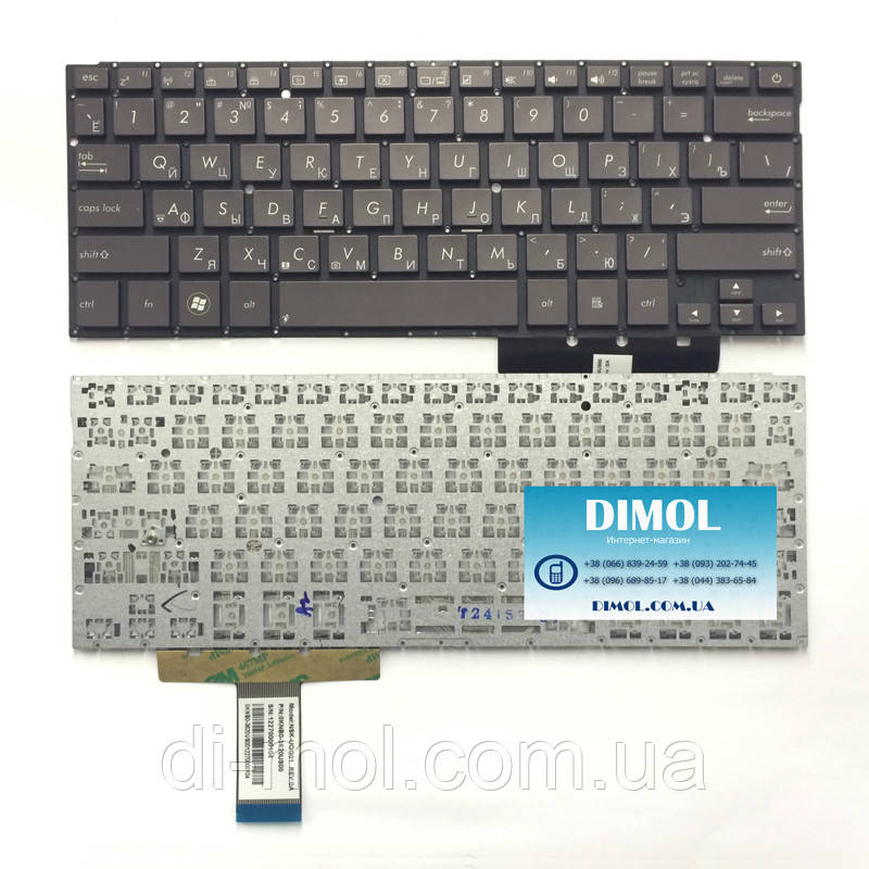 Оригинальная клавиатура для ноутбука Asus Zenbook UX31, UX31A, UX31E, UX32, UX32A, UX32VD ru, коричневая