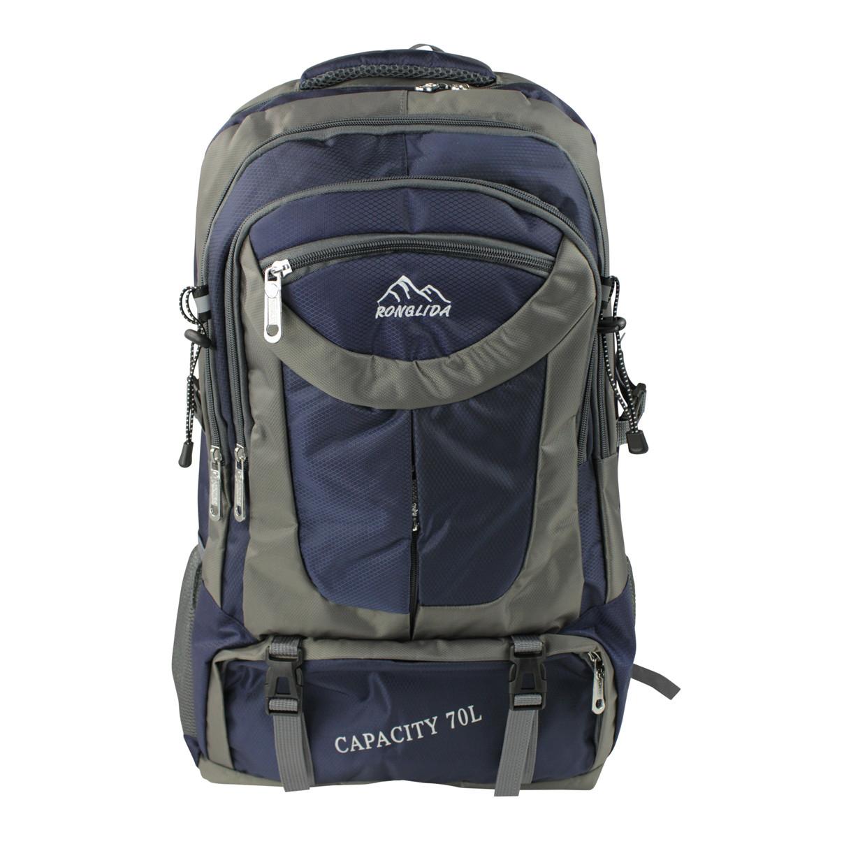 Рюкзак туристичний похідний синій-сірий текстиль 70л