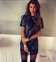 Жіноча міні сукня з еко-шкіри з коротким рукавом Батал, фото 1