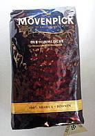 Кофе Movenpick Himmlische 500g зерно